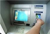 سقف برداشت نقدی خودپردازهای بانکی 500 هزار تومان شد
