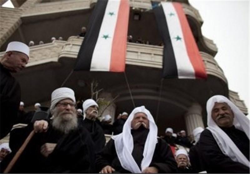 مراجع الطائفة الدرزیة فی سوریا یحذرون أبناء الوطن من الفتنة