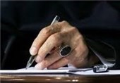 انتشار تقریظ مقام معظم رهبری بر کتاب «فرنگیس»