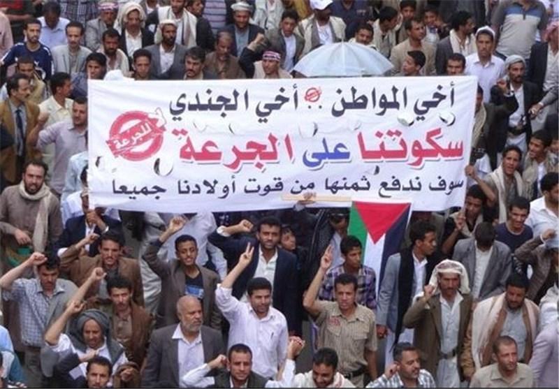 الیمنیون یتدفقون إلى مخیمات الإعتصام فی مداخل صنعاء ومتحدث الحوثیین : الاطاحة بالحکومة مطلب الشعب الیمنی
