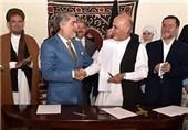 2 سالگی حکومت وحدت ملی افغانستان پایان یافت