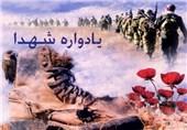برگزاری یادواره تخصصی شهدا از اولویتهای بنیاد شهید اصفهان در سال 94 است