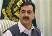 سابق وزیراعظم یوسف رضا گیلانی کو 10لاکھ کے مچلکے جمع کرانےکا حکم