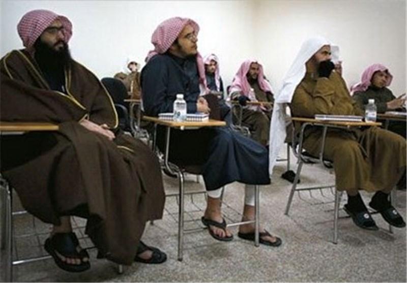 سلف گرایی در عربستان