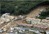 Japan Landslides Leave Many Dead