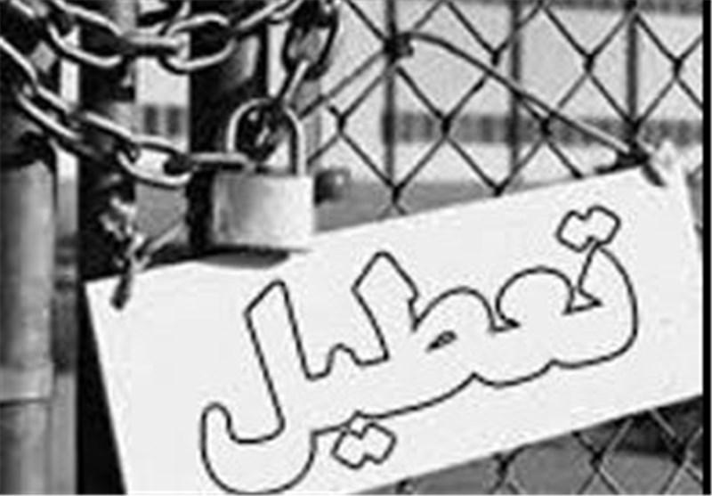 450 واحد صنعتی دارای پروانه در استان کرمانشاه غیرفعال است