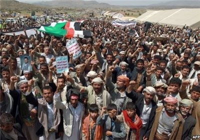 یمن تظاهرات