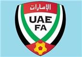 فوتبال جهان|واکنش فدراسیون فوتبال امارات به لغو دیدار دوستانهشان توسط مصریها
