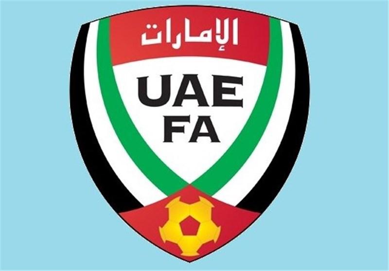 موافقت فدراسیون فوتبال امارات با از سرگیری تمرینات باشگاهها