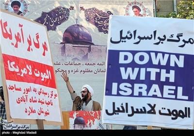 Iranian Clergymen Condemn Fresh Israeli Offensive on Gaza