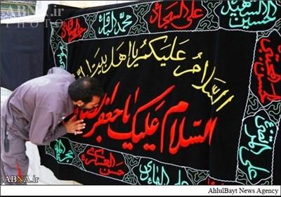 مرقد الإمام علی (ع) بالنجف الأشرف یتشح بالسواد بمناسبة استشهاد الإمام الصادق (ع)