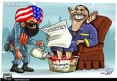 کاریکاتور/ حقوق بشر امریکایی داعشی