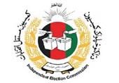 راهیابی 458 کاندیدا به شوراهای ولایتی افغانستان