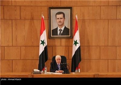 المؤتمر الصحفی لوزیر الخارجیة السوری ولید المعلم حول قرار مکافحة الإرهاب