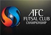 12 فدراسیون شرایط میزبانی مسابقات فوتسال باشگاههای آسیا را دارند