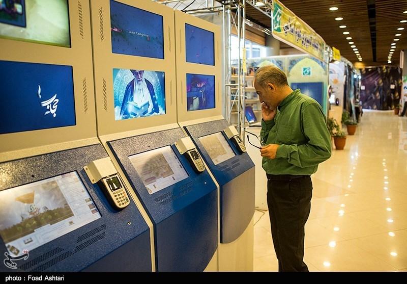 دومین نمایشگاه رسانههای دیجیتال انقلاب اسلامی
