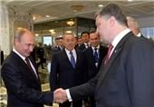 No Sign of Breakthrough as Russia, Ukraine Meet in Milan