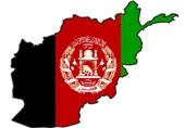 یک حرکت فرهنگی خودجوش از مهاجرین افغانستانی در ایران؛ 12 تا 14 شهریور جشن استقلال افغانستان