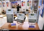 نمایشگاه کتاب اصفهان 6 میلیارد تومان فروش داشت