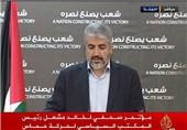 فلسطینی قومی مفاہمت کی راہ میں غیر ملکی مداخلت سب سے بڑی رکاوٹ ہے