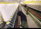 نام یک شرکت تولیدکننده نخ در تابلوی فرابورس درج شد