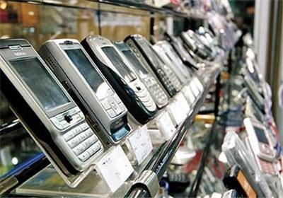 بازار موبایل - بازار - موبایل - گوشی - تلفن همراه  - مجید