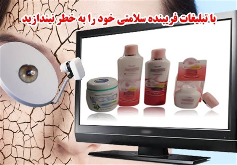 آرایشی بهداشتی خوزستان