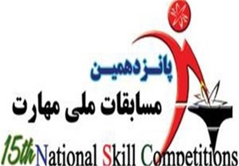 1500 هنرجو در آزمون مهارتی استان زنجان ثبتنام کردند