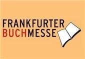 صدراعظم و رئیس جمهور فدرال آلمان میهمان نمایشگاه کتاب فرانکفورت میشوند