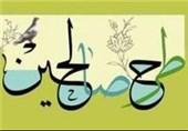 جشنواره صالحین سپاه در رشت برگزار شد