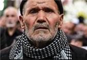 پدر 3 شهید «اصغری ترکانی» دار فانی را وداع گفت