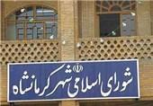 جلسه شورای شهر کرمانشاه بهدلیل غیبت اعضا از رسمیت افتاد