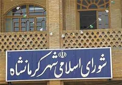 ادامه تعطیلی جلسات شورای شهر کرمانشاه / سخنگوی شورا مدعی شد: برخی اعضا کرونا گرفتهاند