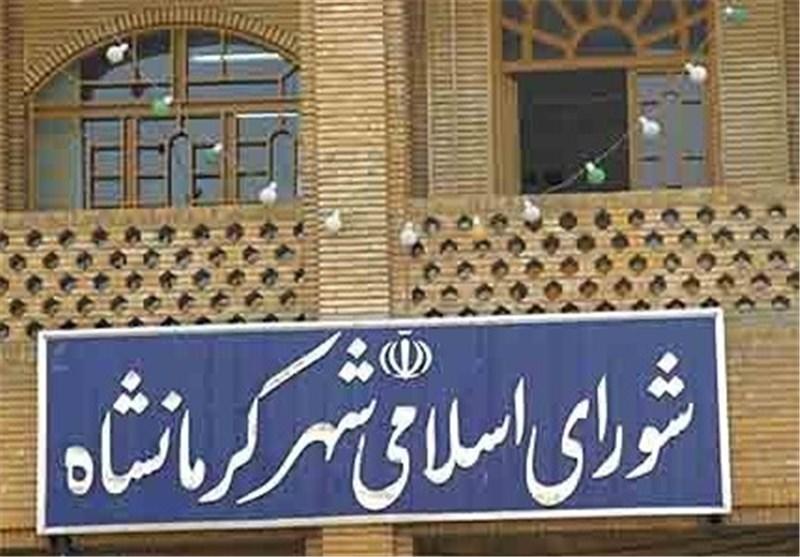 هیئت رئیسه سال دوم شورای شهر کرمانشاه انتخاب شدند