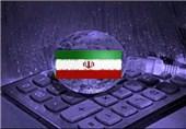 ارتقاء امنیت سایبری با همت 107 شرکت دانشبنیان کشور