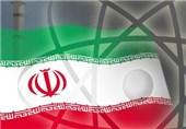 طرح پیشنهادی جدید آمریکاییها به اروپا برای اعمال تحریمهای موشکی علیه ایران