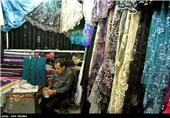 بازار پارچه سنتی کرمانشاه