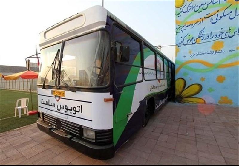 اتوبوس سلامت اهواز