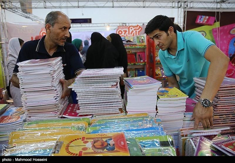 لوازم التحریر آغاز مدارس