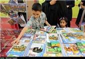 دومین نمایشگاه نوشت افزار ایرانی اسلامی در کانون پرورشی فکری کودکان