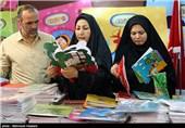 """""""فصل گرم کتاب"""" در تابستان سیستان و بلوچستان آغاز شد"""