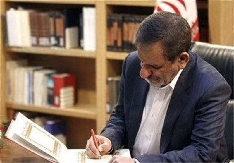 Iran's VP Felicitates Kyrgyzstan on National Day