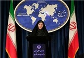 UK Behind Many Regional Problems: Iran's FM Spokeswoman