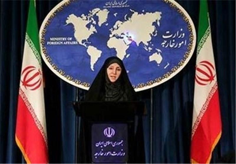 UK Behind Many Regional Problems: Iran's FM Spokeswoman