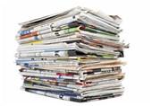 تصویر روزنامههای ورزشی پس از پیروزی رئال در الکلاسیکو