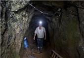 خانه معدن استان اردبیل راهاندازی شد