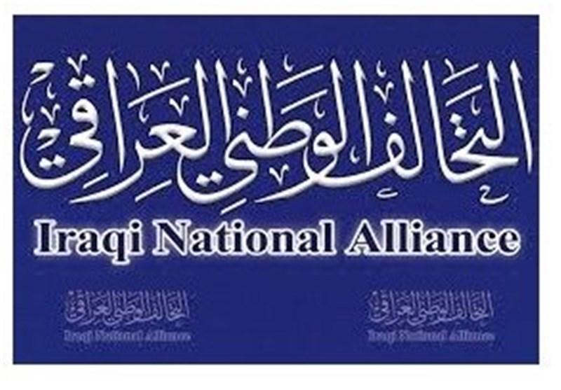 التحالف الوطني