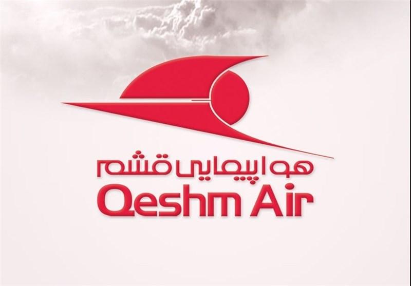 پرواز تهران - ارومیه دچار نقص فنی شد/ سرنشینان سالم هستند