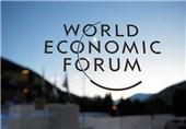 مجمع جهانی اقتصاد