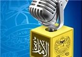 طالبان افغان ویدئوی ربودن دو استاد خارجی دانشگاه آمریکایی در کابل را منتشر کرد